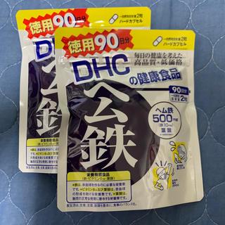 ディーエイチシー(DHC)の【新品未使用】ヘム鉄 90日分×2袋(その他)