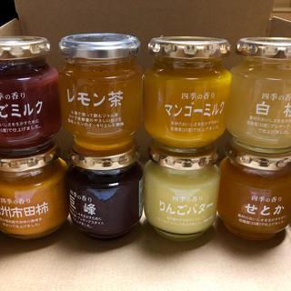 ツルヤオリジナル 四季の香りジャム(缶詰/瓶詰)