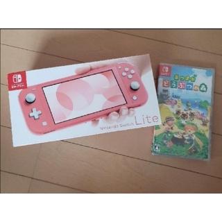 Nintendo Switch - 新品 switch lite コーラル どうぶつの森