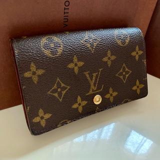 LOUIS VUITTON - 美品正規品ルイヴィトンL字ファスナー 折財布