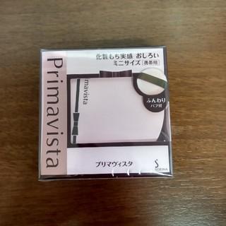 Primavista - プリマヴィスタ 化粧もち実感おしろい、ミニサイズ