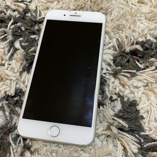 Apple - iPhone8plus iPhone Apple