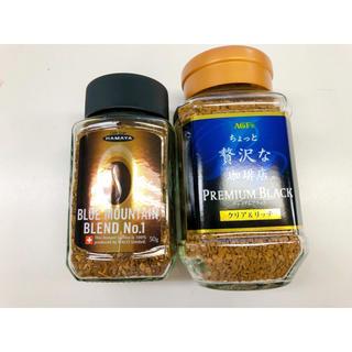 AGF - AGF HAMAYA インスタントコーヒー 2点セット ブルーマウンテンブレンド