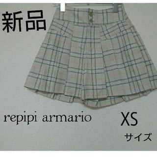 レピピアルマリオ(repipi armario)の《新品》repipiarmario グレンチェック キュロット(キュロット)