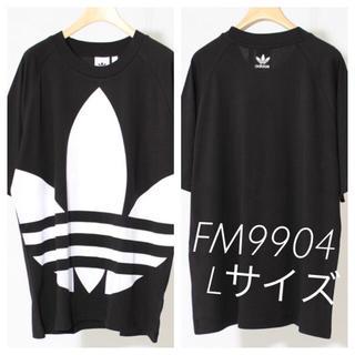 adidas - アディダス ビッグトレファイルTシャツ FM9904 ブラック Lサイズ