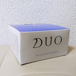 【新品未開封送料込】DUO(デュオ)ザクレンジングバームホワイト