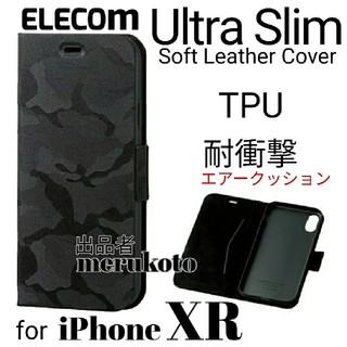 ELECOM - エレコム iPhoneXR 手帳型ケース カモフラ ウルトラスリム ブラック