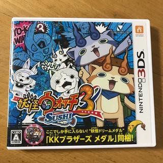 ニンテンドー3DS(ニンテンドー3DS)の妖怪ウォッチ3 スシ 3DS 中古★メダル付(携帯用ゲームソフト)