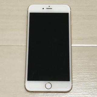 Apple - iPhone6 plus