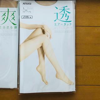 アツギ(Atsugi)のアリエル様 アツギ ストッキング【透】320 フレッシュベージュ 1足(タイツ/ストッキング)