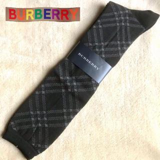 バーバリー(BURBERRY)のバーバリー Burberry 靴下 ロングソックス  バーバリーチェック (ソックス)