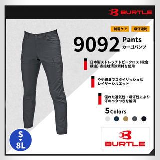 バートル(BURTLE)のバートル パンツ BURTLE ズボン 新品未使用(ワークパンツ/カーゴパンツ)