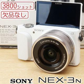 SONY - 欠品なし★SONY NEX-3 N 3800ショット レンズキット
