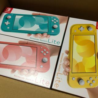 Nintendo Switch - Nintendo Switchライト3台セット