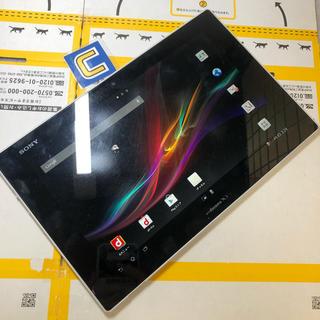 エクスペリア(Xperia)の2-5183 ドコモ Xperia Tablet Z SO-03E ジャンク(タブレット)