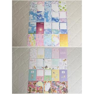 レターセット7(カード/レター/ラッピング)