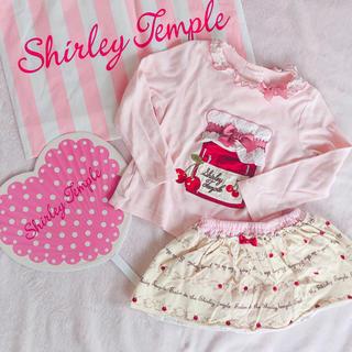 Shirley Temple - シャーリーテンプル ジャム缶ロンT、ホイップスカパン