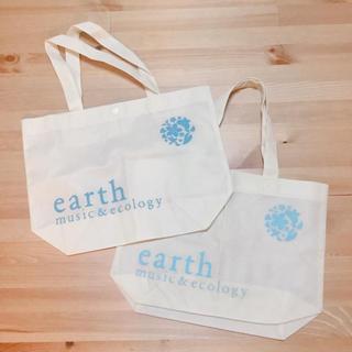 アースミュージックアンドエコロジー(earth music & ecology)のearth マイバッグ ショップ袋 2枚セット✩︎⡱(ショップ袋)