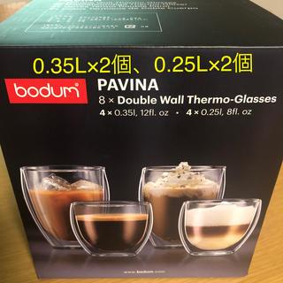 ボダム(bodum)のbodum グラス(グラス/カップ)