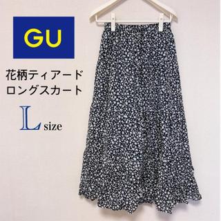 GU - 【GU】ティアードフレア花柄ロングスカート