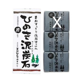 Pelikan - 正規品 ひのき泥炭石 洗顔石鹸✾オマケ付 値下げ