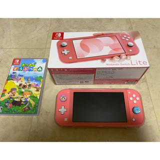 Nintendo Switch - Nintendo switch Lite 本体+あつまれどうぶつの森 コーラル