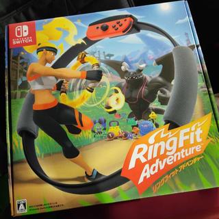 ニンテンドースイッチ(Nintendo Switch)のリングフィットアドベンチャー 新品 未開封(家庭用ゲームソフト)