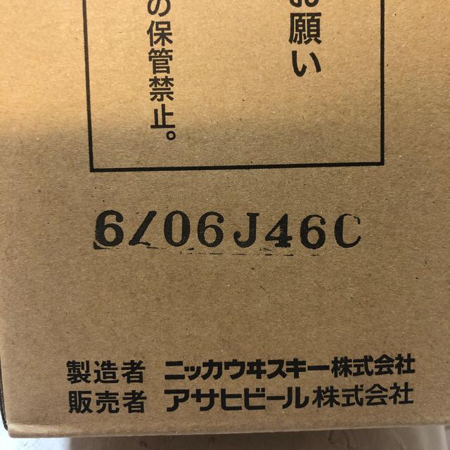ニッカウヰスキー(ニッカウイスキー)のてんてんショップ様専用 竹鶴セット 食品/飲料/酒の酒(ウイスキー)の商品写真