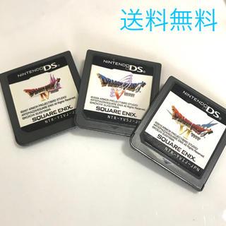 ニンテンドーDS - ドラゴンクエストⅣ・Ⅴ・Ⅵ  DSソフト3本セット☆送料無料 ドラクエ4・5・6