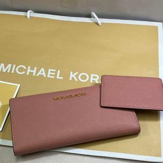 マイケルコース(Michael Kors)の【新品・ラスト1個】マイケルコース レディース ロゴ 長財布(財布)