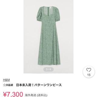 ZARA - 美品 ZARA H&M スリット ワンピース 花柄
