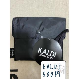 カルディ(KALDI)のKALDI カルディ エコバッグ マイバッグ(エコバッグ)