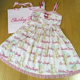 Shirley Temple - シャーリーテンプル うさぎジャンパースカート 160
