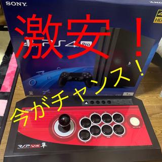 PlayStation4 - PlayStation 4 Pro ジェットブラック 1TB  プレステ4