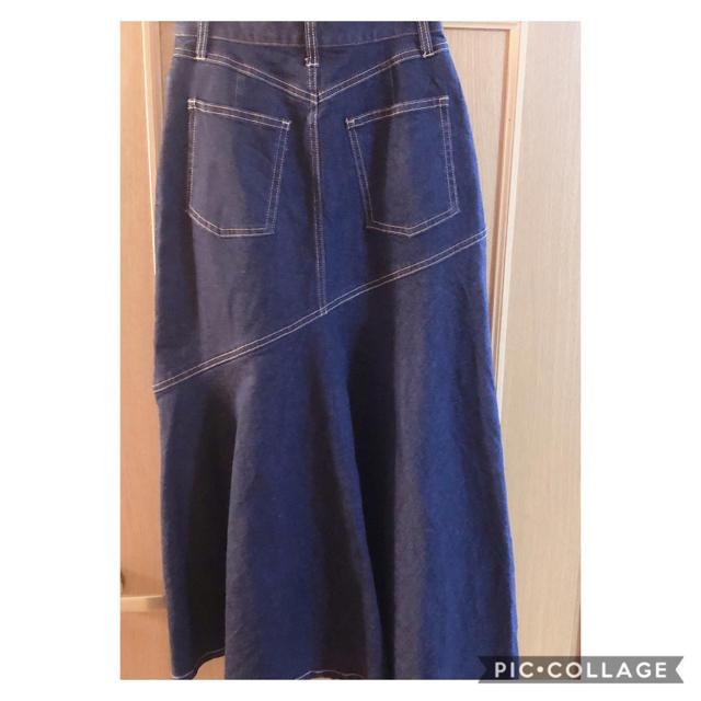 eimy istoire(エイミーイストワール)のエイミーイストワール カラーデニムマーメイドスカート レディースのスカート(ロングスカート)の商品写真