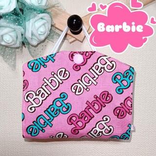 【送料無料】Barbieインナーカバー(生地/糸)
