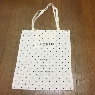 LEPSIM - トートバッグ