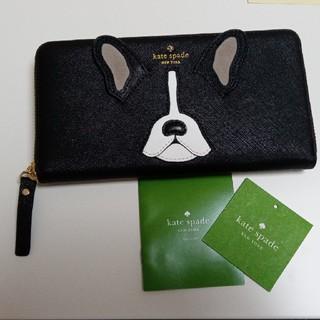 kate spade new york - ケイトスペード マシェリアントワーヌ ブルドックの財布