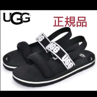 UGG - UGG K ズーマ スリング レディース サンダル 23.5 箱付き ブランド