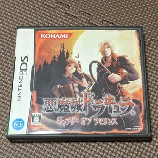 ニンテンドーDS(ニンテンドーDS)の悪魔城ドラキュラ ギャラリー オブ ラビリンス DS(携帯用ゲームソフト)