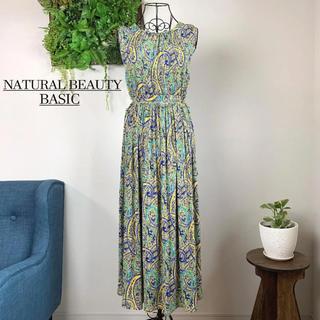 NATURAL BEAUTY BASIC - 【美品】ナチュラルビューティーベーシック 柄ワンピース