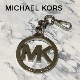 マイケルコース(Michael Kors)のMICHAEL KORS  ❁ キーリング(キーホルダー)