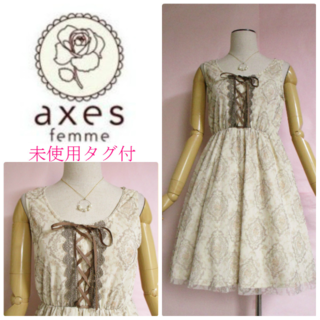 axes femme - 【未使用タグ付き 】axes femme☆チュール重ねワンピース・薔薇柄ローズ
