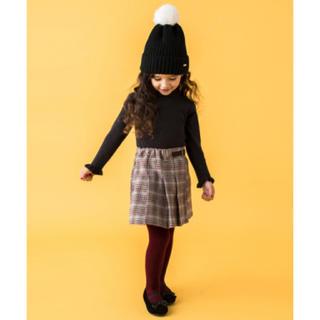 プティマイン(petit main)のプティマイン プリーツ キュロットスカート  チェック 80(スカート)