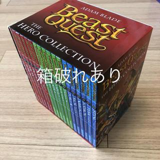 新品 ビーストクエスト 英語絵本 洋書18冊セット 訳あり