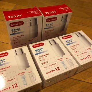 クリンスイ ポット型浄水器用カートリッジ APC4W 1箱2個入り 5箱セット