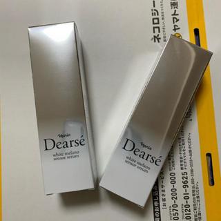 ナリス化粧品 - ナリス ディアーゼ ホワイトセラム (薬用 美白美容液) 2本セット