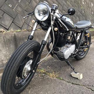 ヤマハ(ヤマハ)のSR400(車体)