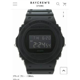 カシオ(CASIO)のCASIO   G-SHOCK  DW-5750E-1BJF(腕時計(デジタル))