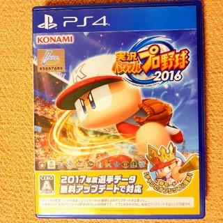 プレイステーション4(PlayStation4)の【値下げしました❗】実況パワフルプロ野球2016 PS4(家庭用ゲームソフト)
